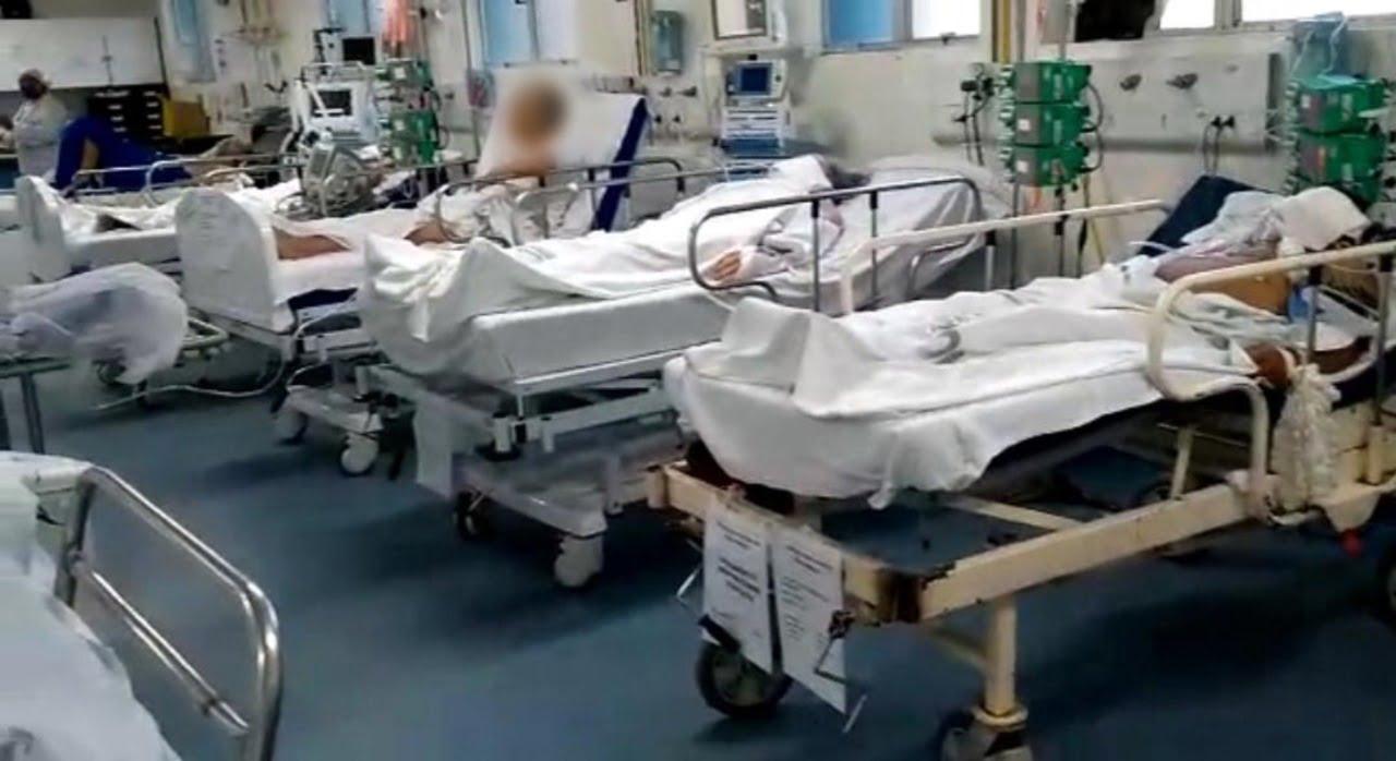Área vermelha do Hospital Otávio de Freitas