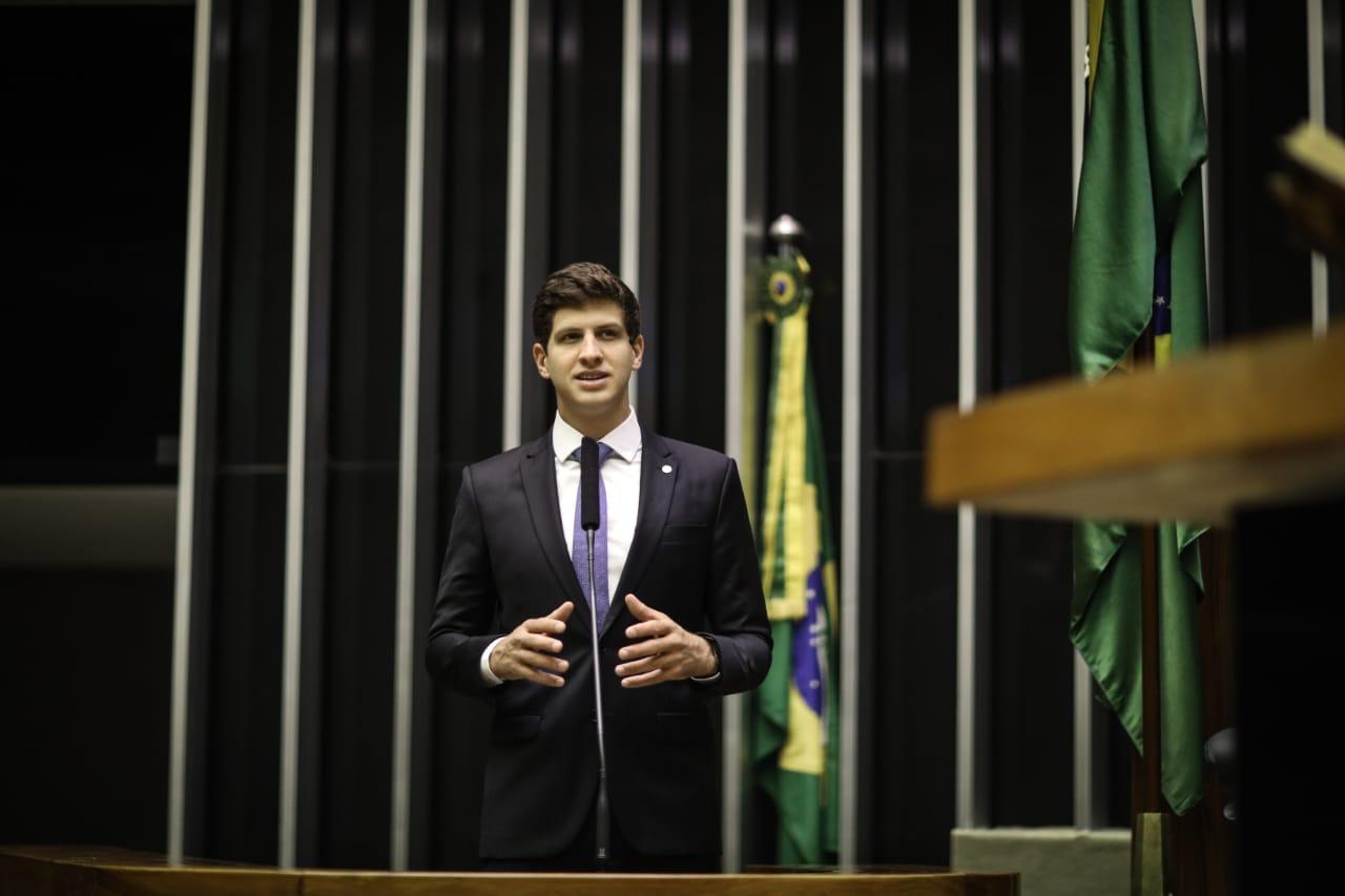 Deputado Federal João Campos (PSB-PE).