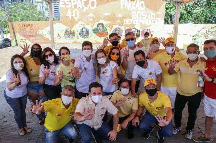 João Campos: o desafio é fazer mais e melhorar a vida do povo