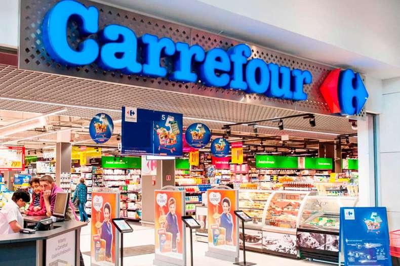 Carrefour abre oportunidades de emprego para vagas efetivas no Recife; veja como se candidatar